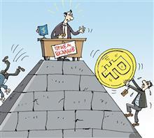Почему самарцам не стоит инвестировать деньги в МФО