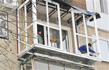 Стеклить балконы и лоджии будут по новым стандартам