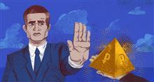 """Семь признаков """"инновационных"""" финансовых пирамид"""