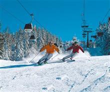 Пять горнолыжных курортов Грузии ждут самарских туристов