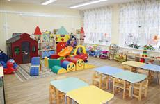 В Кировском районе Самары построят два детских сада за 407,4 млн рублей