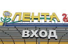 """В Самаре на ул. Физкультурной появится гипермаркет """"Лента"""""""