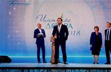 """Tele2 и фонд """"Навстречу переменам"""" получили высшую награду за социальную программу"""