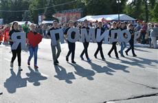 """Глава региона посетил фестиваль """"Сызранский помидор"""""""
