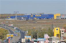 """Мэрия Самары пытается отсудить у IKEA более 100 млн руб. за аренду земли под ТЦ """"Мега"""""""
