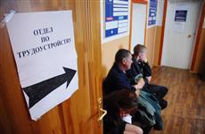 Количество вакансий в Самаре осенью упало на 12%