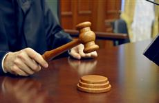 Адвокатесса заплатит 100 тыс. штрафа за мошенничество