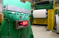 """Пензенский """"Маяк-Техноцелл"""" запустил машину по производству бумаги"""