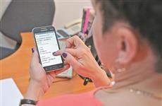 Составлен рейтинг мобильных приложений по поиску вакансий