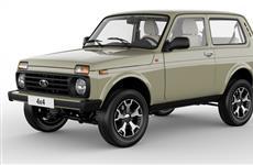 АвтоВАЗ начал производство юбилейной версии Lada 4х4