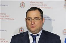И.о. замгубернатора Нижегородской области Александр Байер ушел в отставку