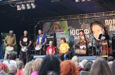 """Фестиваль """"Барабаны мира"""" собрал 4 тыс. гостей и музыкантов из Турции, Ливана и Африки"""