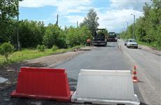 Моногорода Кировской области получат 135,5 млн руб. на ремонт дорог