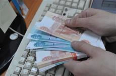 Прокуратура Жигулевска требует привлечь к ответственности должностных лиц школы, где с учеников требовали деньги