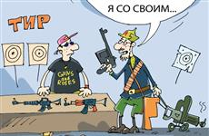 Где в Самарской области можно пострелять из боевого оружия