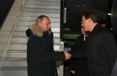 Владимир Путин прибыл в Самарскую область