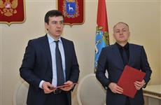 """Власти области заключили новое соглашение с ритейлером """"Элит"""""""