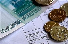 Среднее изменение размера платы жителей Чувашии за услуги ЖКХ со второго полугодия 2018 г. не превысит 3,9%