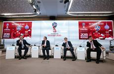 Дмитрий Азаров: Все мероприятия по подготовке к ЧМ-2018 имеют долгосрочный эффект для жителей региона