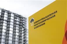 Новокуйбышевскую нефтехимическую компанию возглавил Леонид Коваленко