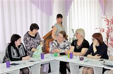 В Сызрани представили новую методику развития памяти детей с ОВЗ