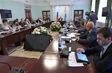 Губернатор провел совещание по обеспечению безопасности во время проведения чемпионата мира по футболу