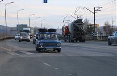 Двое граждан Чехии дали старт автопробегу вокруг Земли на раритетном ВАЗ 2101