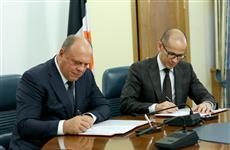 Александр Бречалов и Анатолий Лесун подписали соглашение о сотрудничестве между правительством Удмуртии и ГЖД