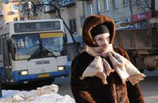 В Самарской области в ближайшие дни температура воздуха опустится ниже климатических значений
