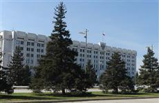 Правительству Самарской области прописали новую структуру