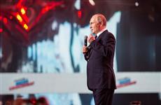 """Владимир Путин - участникам форума """"РСВ"""": """"Вместе мы обеспечим будущее нашей страны"""""""