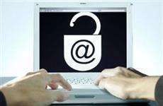 Как уберечь свой почтовый ящик от взлома