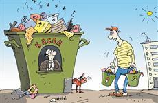Как самарцы будут платить за вывоз мусора в новом году