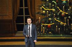 В Самаре состоялся Рождественский концерт