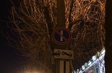 У Самарской филармонии и драмтеатра разрешат парковку до 12 ночи