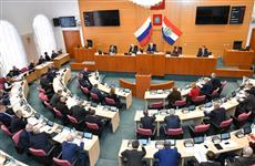Самарская область реструктуризует 12,2 млрд рублей госдолга
