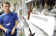 В Самарской области могут снять региональные ограничения по продаже алкоголя
