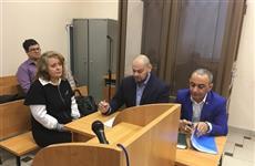 Любовь Картамышеву признали виновной в превышении полномочий и освободили от наказания