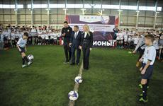 В Казани открылись футбольные мастер-классы для учащихся ДЮСШ из моногородов