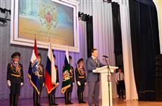 Судебный департамент Самарской области отметил юбилей