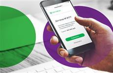 Мобильная электронная подпись от МегаФона стала новым словом в электронном документообороте
