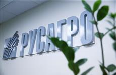 """В """"Русагро"""" официально подтвердили планы по приобретению части мощностей """"Алева"""""""