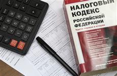 УФНС по Марий Эл рассказало, как можно сэкономить на налоговых платежах