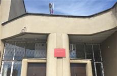 Договорился со следствием: на суд обвиняемого в коррупции чиновника не пускают СМИ и общественность