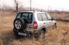 Chevrolet Niva в новой комплектации будет стоить 624 тыс. рублей