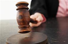 Суд арестовал многомиллионное имущество сотрудника МВД по Башкирии