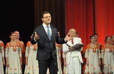 Волжский русский народный хор отпраздновал 65-летний юбилей