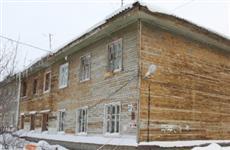 В Самаре жильцам ветхого дома предложили снести его за свой счет