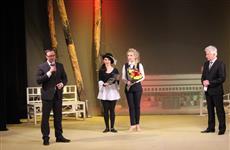 Молодежному драматическому театру Тольятти исполнилось 25 лет