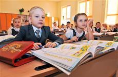 Могут ли в школе предоставляться платные услуги по учебным предметам